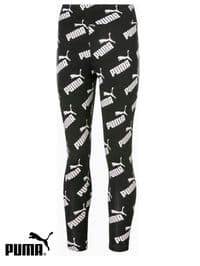 Junior Puma Amplified Leggings (581448-01) (Option 1) x7: £6.95