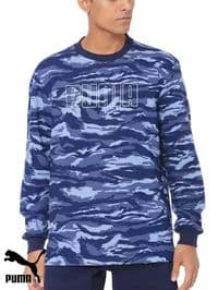 Men's Puma 'Camo Fleece' Crew Sweatshirt (855053-27) x7 (Option 2): £11.95